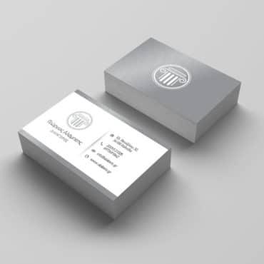 Επαγγελματική καρτα δικηγορική εταιρία