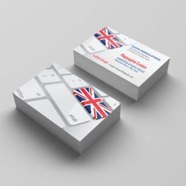 Κάρτα για ιδιαίτερα αγγλικών