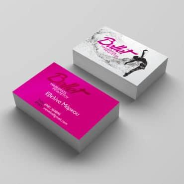 Μπαλέτο. Επαγγελματική κάρτα για μαθήματα