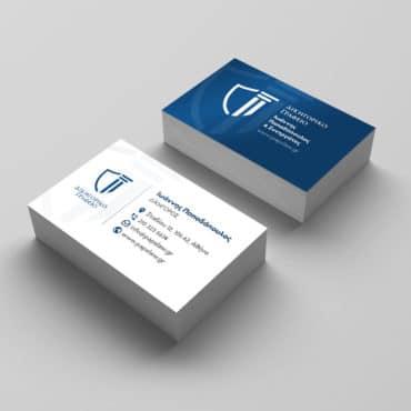 Επαγγελματική κάρτα δικηγόρου