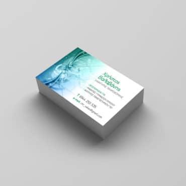 Επαγγελματική κάρτα για καθηγητή πληροφορικής