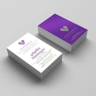 Επαγγελματική κάρτα Αισθητικών