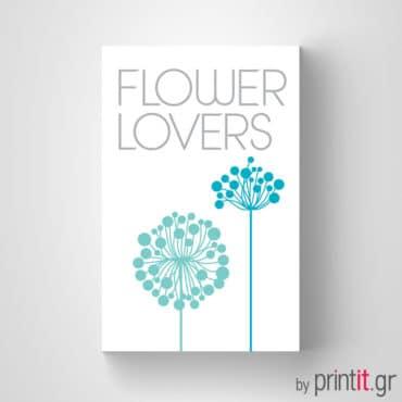 Επαγγελματική κάρτα άνθη φυτά