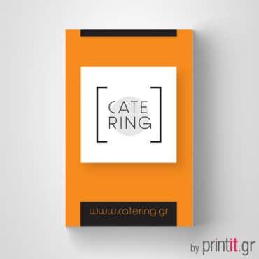 Επαγγελματική κάρτα υπηρεσιών κέτερινγκ