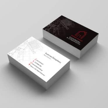Επαγγελματική κάρτα για Αρχιτεκτονικό γραφείο