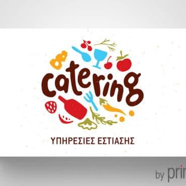 Επαγγελματική κάρτα εκδηλώσεων catering