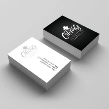 Επαγγελματική κάρτα υπηρεσίες catering