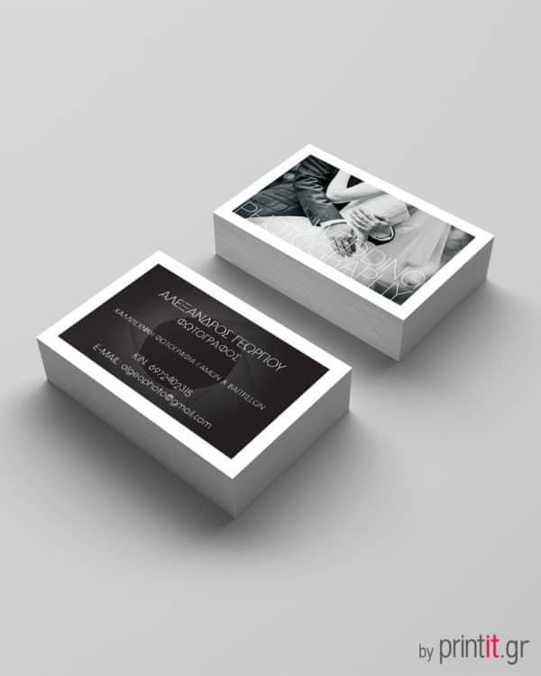 Επαγγελματική κάρτα για φωτογράφο γάμου βάπτισης