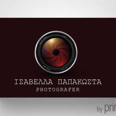 Επαγγελματική κάρτα για φωτογράφου