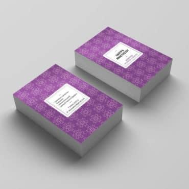 Επαγγελματική κάρτα για αισθητικούς