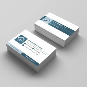 Επαγγελματική κάρτα για απολυμάνσεις