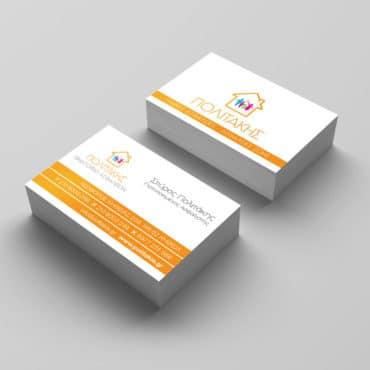 Επαγγελματική κάρτα ασφαλιστή