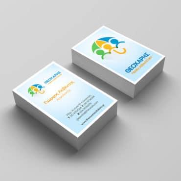 Επαγγελματική κάρτα για ασφαλιστές