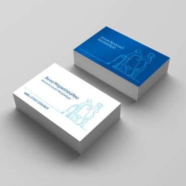 Επαγγελματική κάρτα για νοσοκόμες
