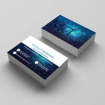 Επαγγελματική κάρτα για μελλοντολόγο