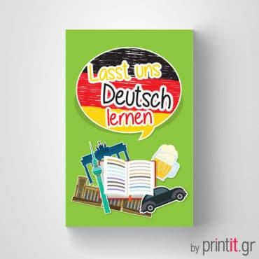 Κάρτα για ιδιαίτερα μαθήματα Γερμανικών