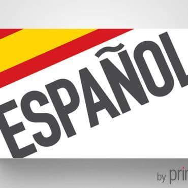 Επαγγελματική κάρτα για καθηγητή Ισπανικών