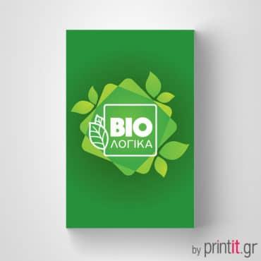 Επαγγελματική κάρτα για βιολογικά προϊόντα