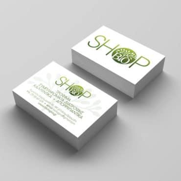 Επαγγελματική κάρτα για προϊόντα βιολογικής καλλιέργειας