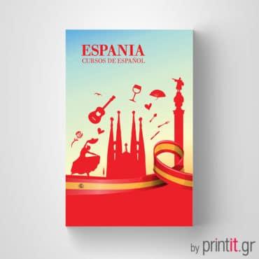 Επαγγελματική κάρτα για μαθήματα Ισπανικών