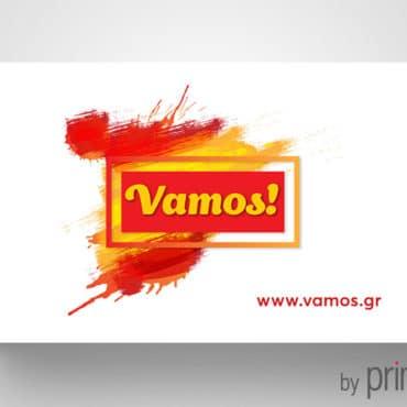 Επαγγελματική κάρτα για μαθήματα Ισπανικής γλώσσας