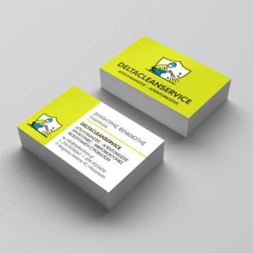 Επαγγελματική κάρτα για απολυμάνσεις απεντομώσεις