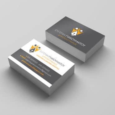 Επαγγελματική κάρτα για δημοσιογράφο