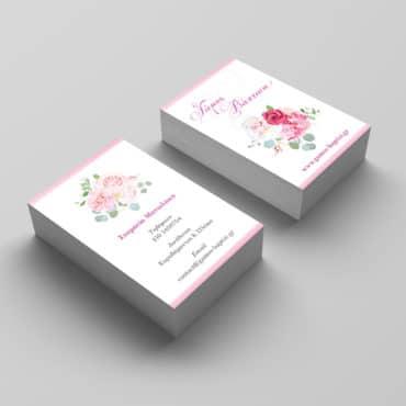 Επαγγελματική κάρτα ειδών γάμου βάπτισης