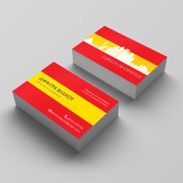 Ισπανικών ιδιαίτερα μαθήματα. Επαγγελματική κάρτα