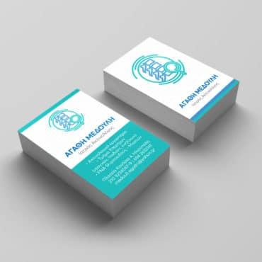 Επαγγελματική κάρτα Ακτινολόγου