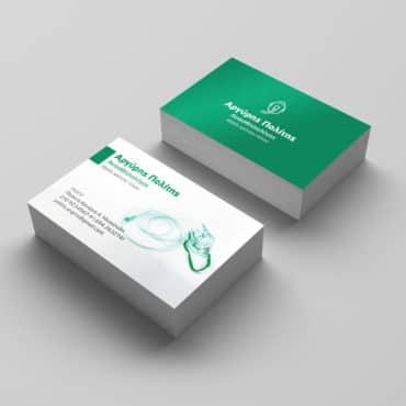 Επαγγελματική κάρτα Αναισθησιολόγου