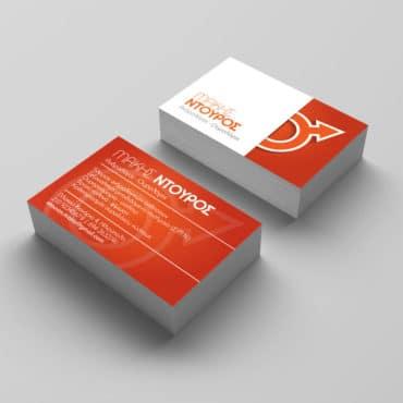 Επαγγελματική κάρτα Ανδρολόγου