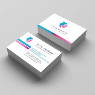 Επαγγελματική κάρτα για Αφροδισιολόγο Δερματολόγο