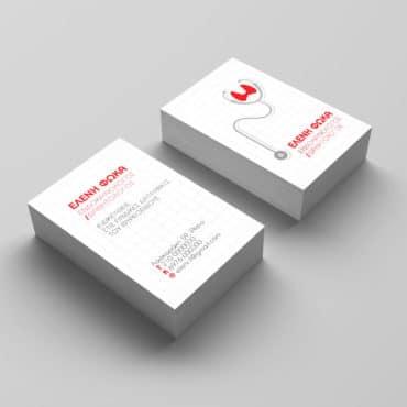 Επαγγελματική κάρτα για Ενδοκρινολόγο