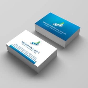 Επαγγελματική κάρτα για λογιστή