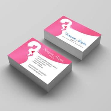 Επαγγελματική κάρτα για Μαία