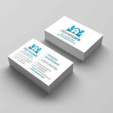 Επαγγελματική κάρτα για μεταφορές