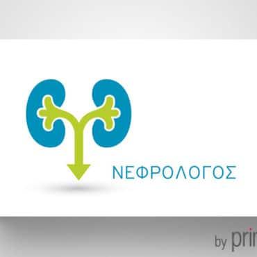 Επαγγελματική κάρτα για Νεφρολόγο