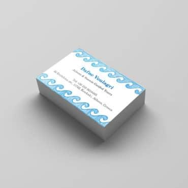 Επαγγελματική κάρτα για ξεναγούς