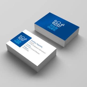 Επαγγελματική κάρτα για ξεναγό