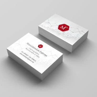 Επαγγελματική κάρτα για οικονομικό αναλυτή