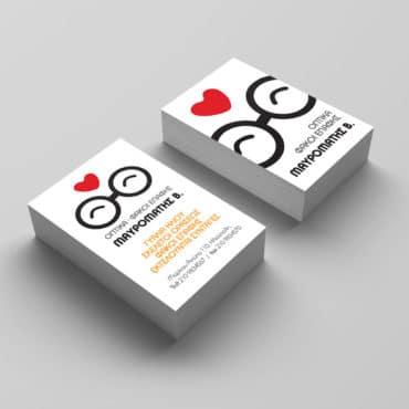 Επαγγελματική κάρτα για οπτικό
