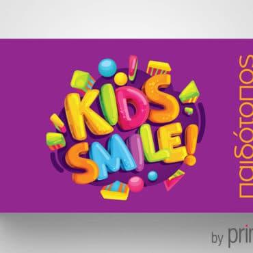 Επαγγελματική κάρτα για παιδότοπο
