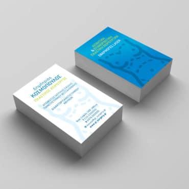 Επαγγελματική κάρτα για Πλαστικό Χειρουργό