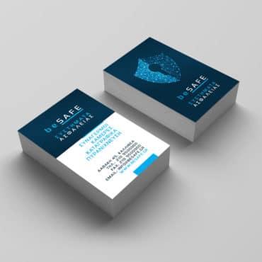 Επαγγελματική κάρτα για τοποθέτηση συναγερμών