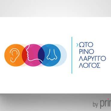 Επαγγελματική κάρτα για Ωτορινολαρυγγολόγο
