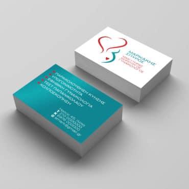 Επαγγελματική κάρτα Γυναικολόγου