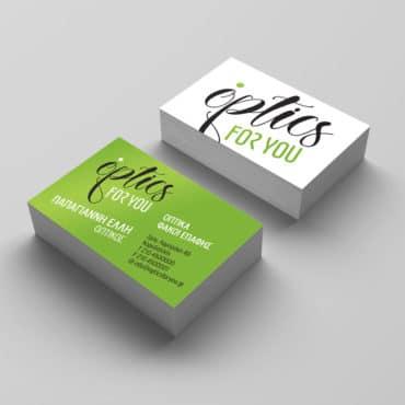Επαγγελματική κάρτα καταστήματος οπτικών