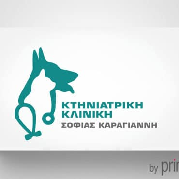 Επαγγελματική κάρτα για κτηνιατρικό κέντρο