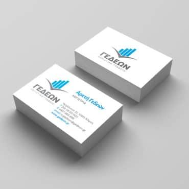 Επαγγελματική κάρτα λογιστικου γραφείου